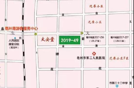 快讯:高铁旁49号地块由中丞集团以26300万元竞得