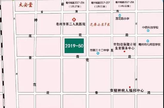 快讯:中丞集团以50350万再次斩获高铁以东50号地块