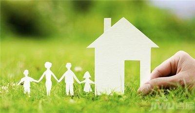给幸福一个期许 从在淮北买房安家开始!