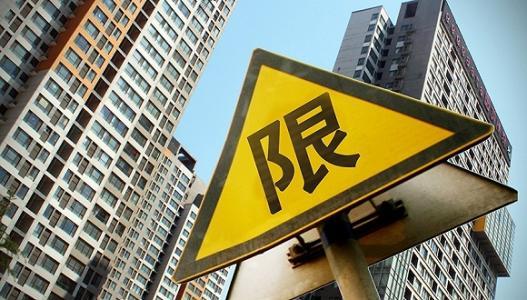 合肥官方赴上海苏州调研!房价涨幅不得超5%将落地?