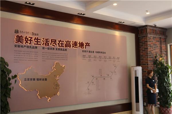 """【高速·蜀西湖畔】高新区下半年""""爆品""""提前曝光"""