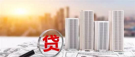 这些城市注意了!房贷利率再次上浮