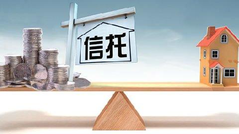 房地产信托狂飙后按暂停键,对中小开发商影响大