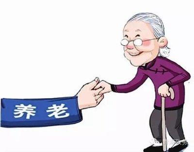 亳州市加快养老服务体系建设
