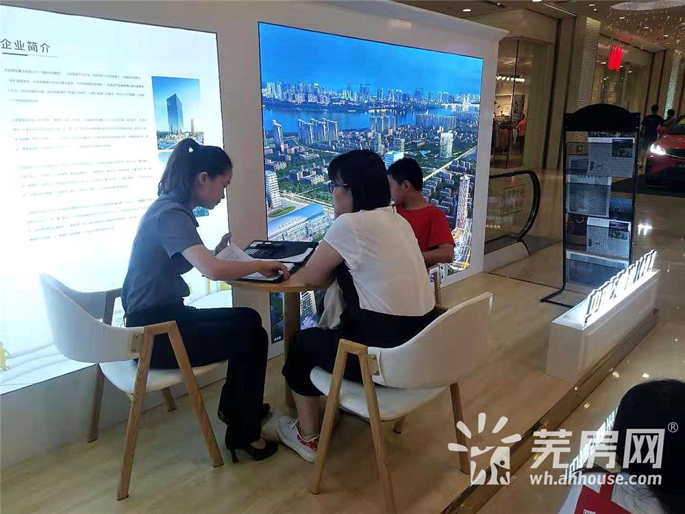 中建500米·领寓 苏宁广场展厅
