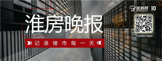 淮房网7月15日 稳中求进 28周淮北商品房成交备案209套 住宅均价6362元/㎡