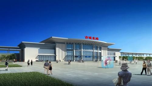 最新进展!商合杭高铁古城东站预计11月底投入使用