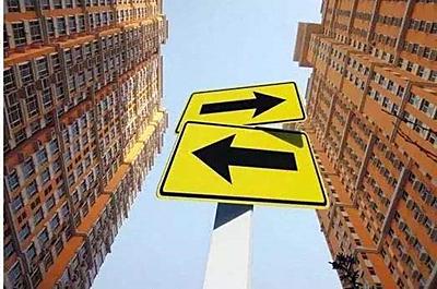 """大中城市房价涨幅稳中有降 因城施策坚持""""房住不炒"""""""