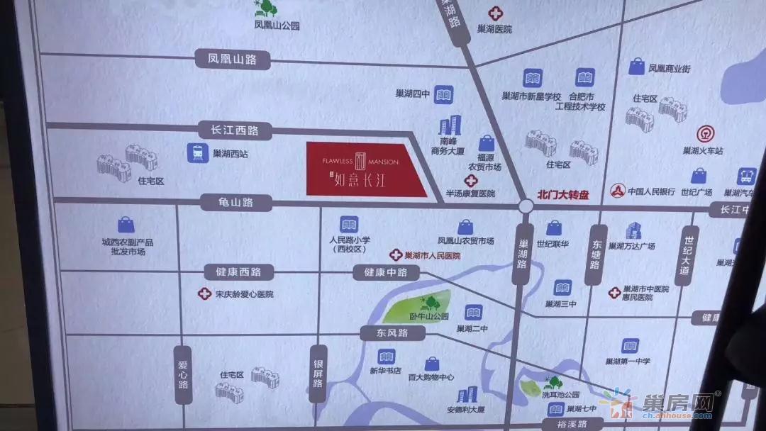 宋都·如意长江交通图
