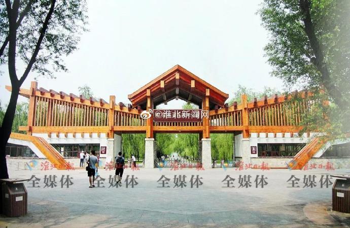 城西这座湖正经历蝶变 未来将变成一座大公园!