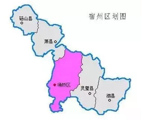 砀山、萧县划为淮北市?官方回复宿淮区划调整?