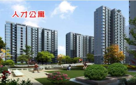 合肥市首个人才公寓项目结构封顶 预计明年6月交付
