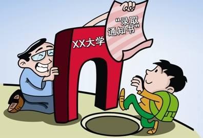 安徽省高招提前批录取结束 共计录取考生34229人
