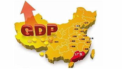我国18省份公布上半年GDP:天津重庆跻身万亿俱乐部