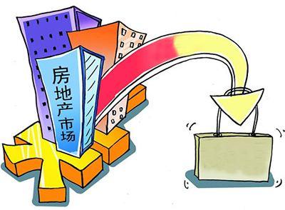 房地产市场成交延续趋势性下行 投资增速小幅回落