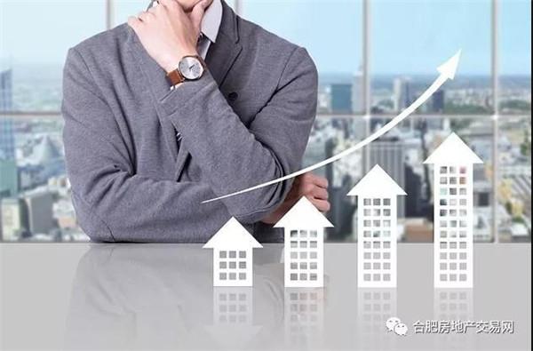 完善建设用地使用权转让、出租、抵押二级市场