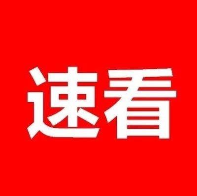 宿州:西苑新村C区保障房预计10月底全部封顶