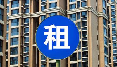 北京禁止隔断房 分散式长租公寓该如何破局?