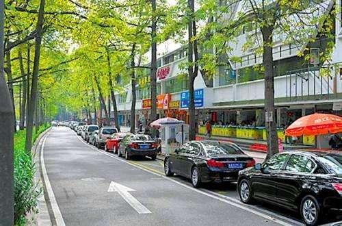 宣城宁国正式启动城区停车收费管理项目