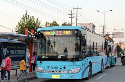 宿城多条公交线路更改首末站点