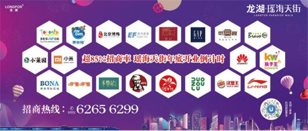 龙湖·春江郦城:总价50万元起入主合肥天街商圈 开启掘金时代!