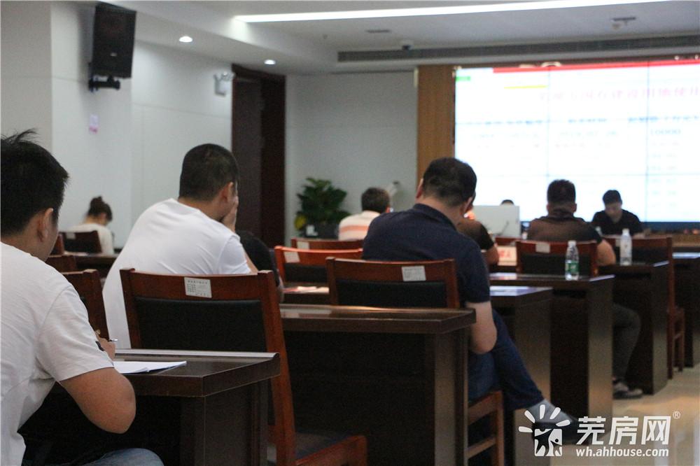 伟星置业1.605亿 成功竞得芜湖鸠江区1904号宗地