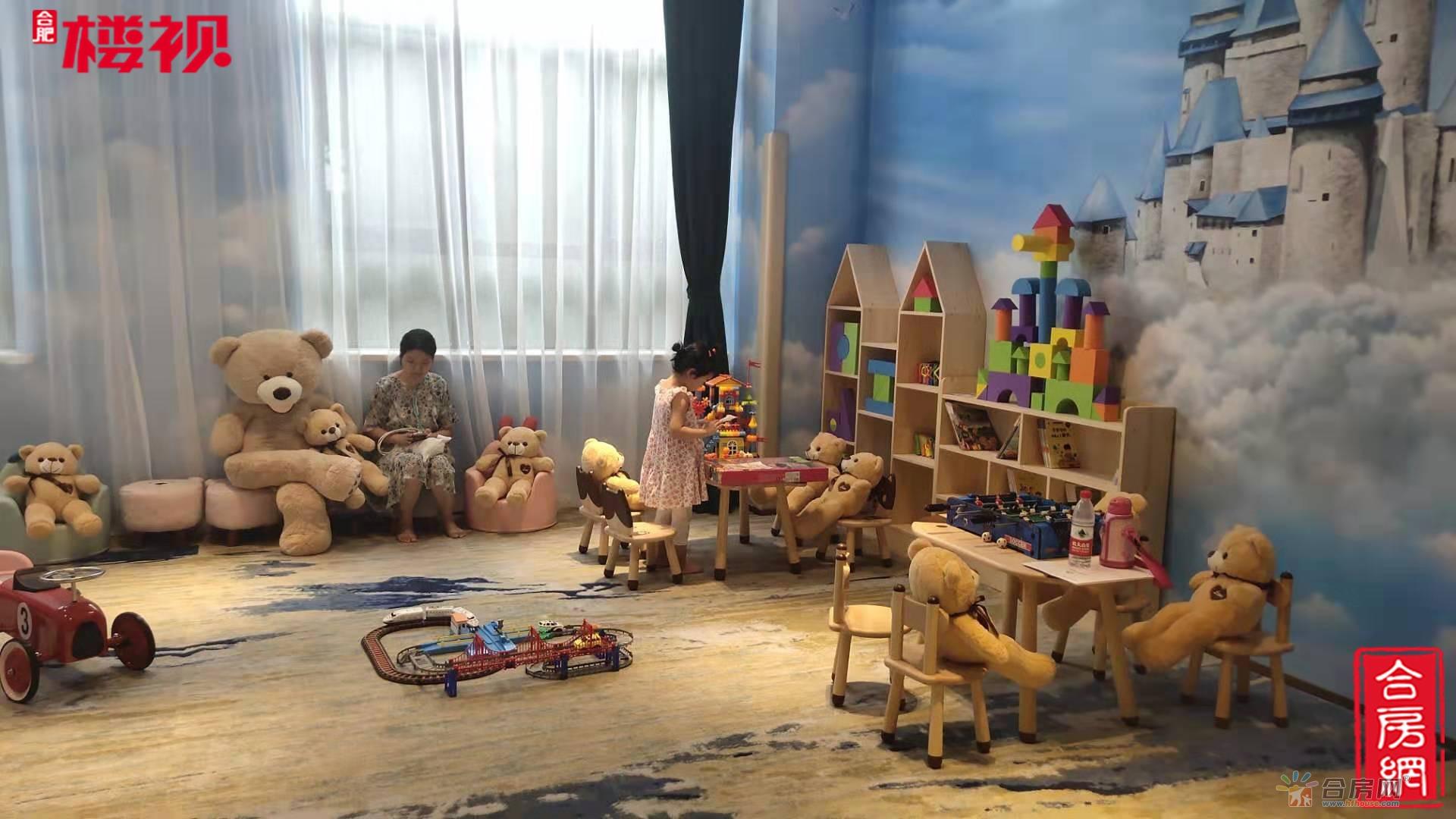售楼部儿童活动区域