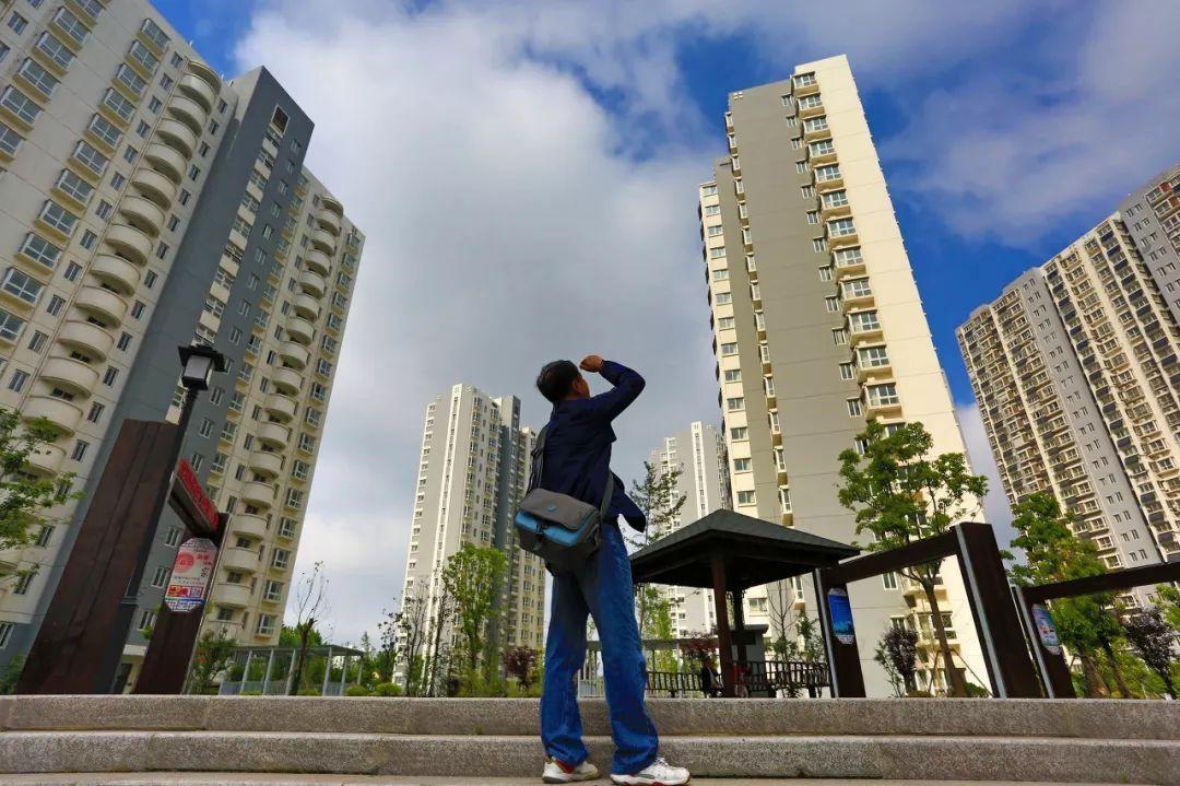 房地产政策导向出现新变化释放了哪些信号?