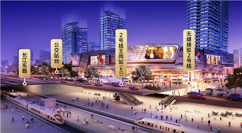 合肥轨道交通谋划布局新蓝图爆光!龙湖·瑶海天街全面加速城市TOD时代