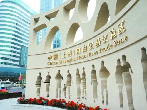 国务院印发上海自贸区临港新片区方案 促进产城发展