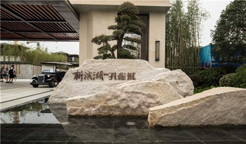 为美好而来|新滨湖孔雀城 用暖心奉献创造美好生活