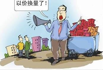谭浩俊:以价换量或是房企最现实选择