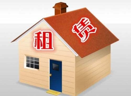 合肥市发布租房新规:发布房源需平台核验