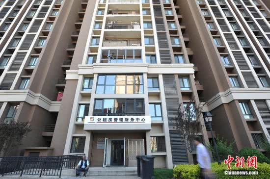 """2亿人住房条件改善 中国住房保障体系""""跨台阶"""""""