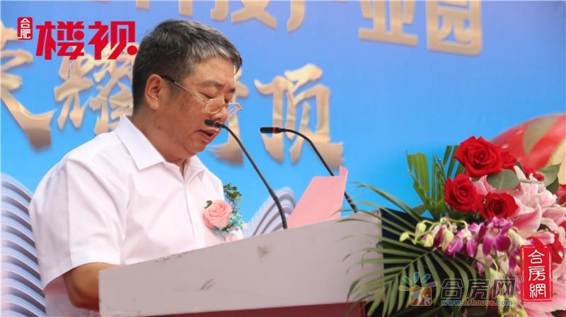 中建七局二公司董事长刘宝松致辞