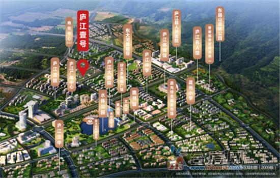 2019-8-8 庐江向东 软文644.png