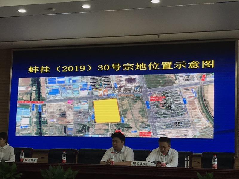 """淮上再添17栋住宅楼!蚌埠""""和顺国樾府""""规划出炉"""