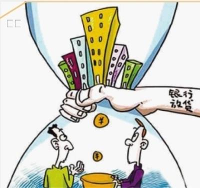 银保监会决定在32个城市开展银行房地产业务专项检查