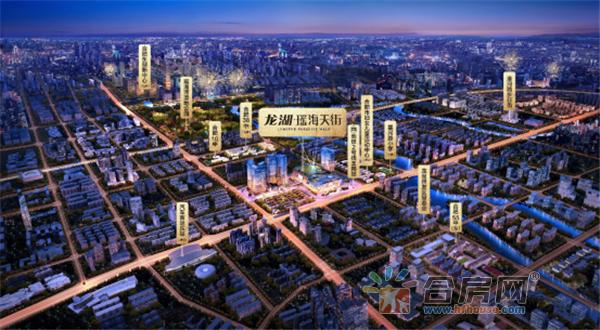 合肥东部新中心核心区自此开拆 焕新城市面貌 龙湖·瑶海天街当仁不让!