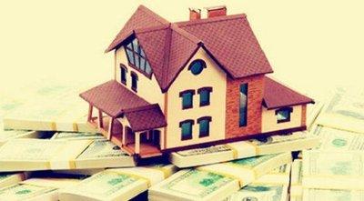 房地产贷款增速继续回落 楼市行稳才能致远