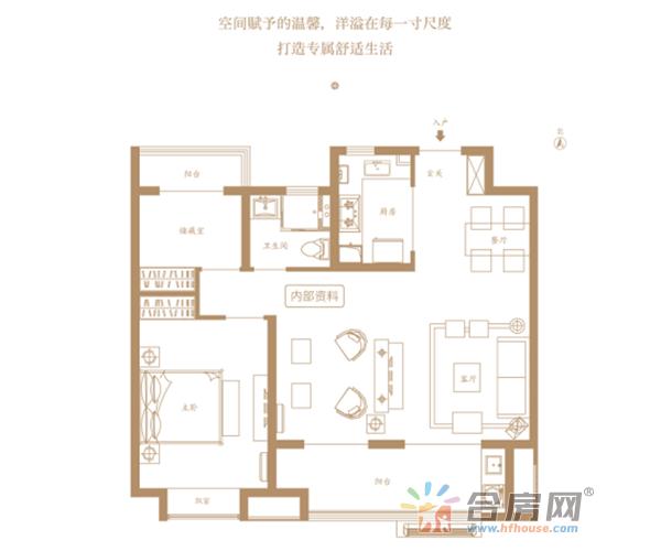 20190812-翡翠天际-c10#建面约101㎡艺术高层,臻品上新298.png