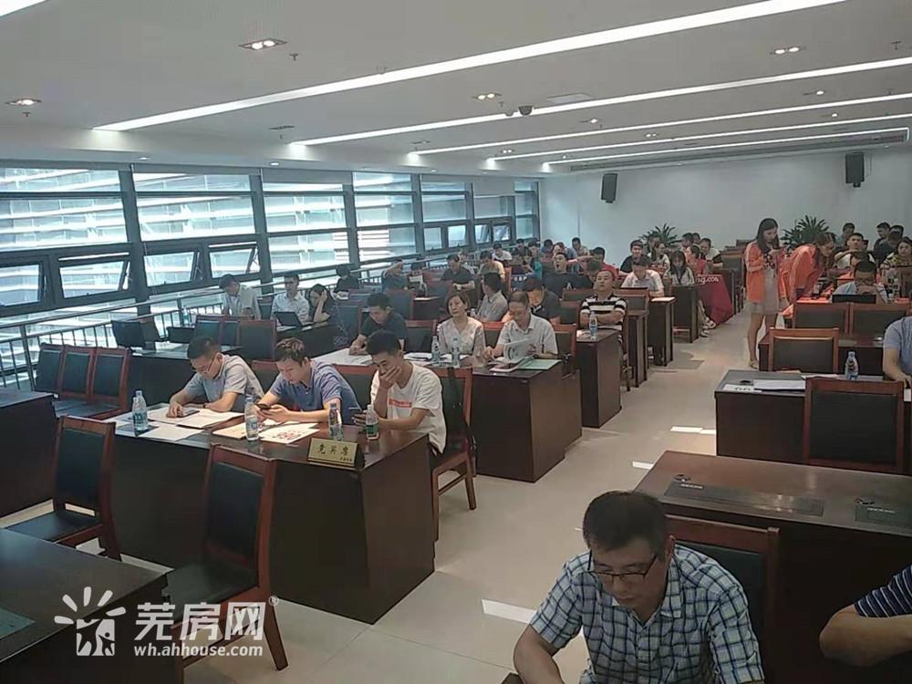 12.2亿元+870元/㎡代建资金!伟星置业竞得弋江区1906号宗地!