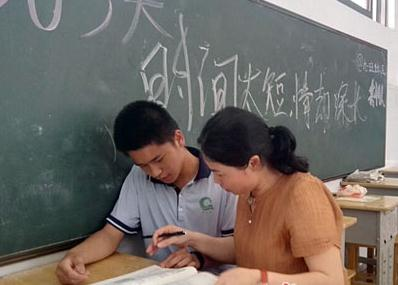 青山湖区让随迁子女能上学上好学