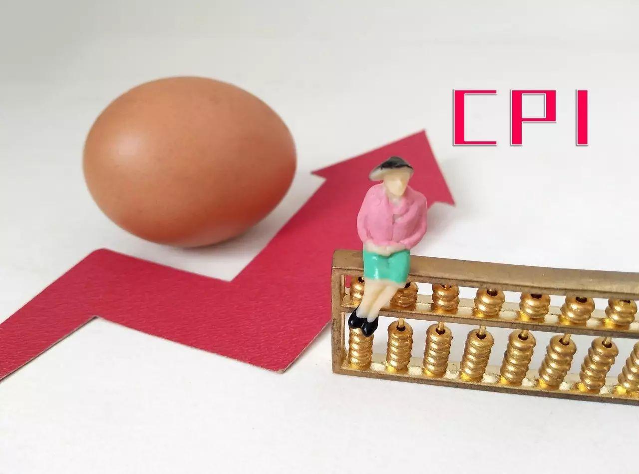 上月我省CPI同比上涨2.5%