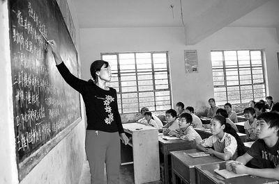 省教育厅出台三项制度推进教师队伍建设