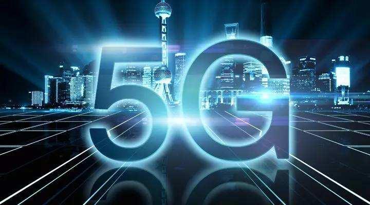 在5G等领域深度合作 奇瑞汽车与中兴通讯签署战略合作协议