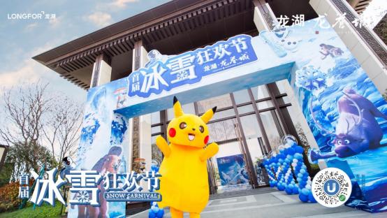奇幻冰雕、极速滑道,冰雪狂欢节空降合肥龙湖龙誉城 嗨玩盛夏!
