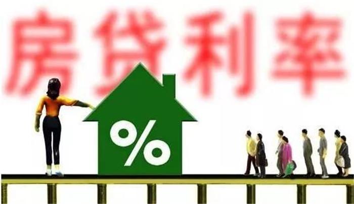 多城房贷利率上浮!芜湖10家银行房贷利率摸底调查