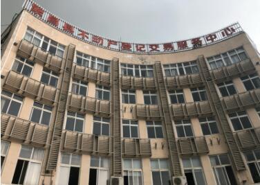 繁昌拟对大学生购买首套房给予1—4万元安家补助