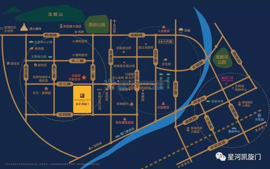 星河凯旋门交通图